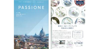 150930_passione