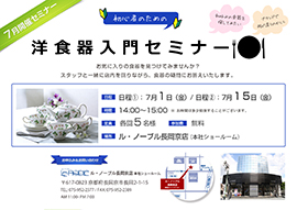 blog_160701