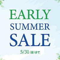 Early Summer Sale アイキャッチ