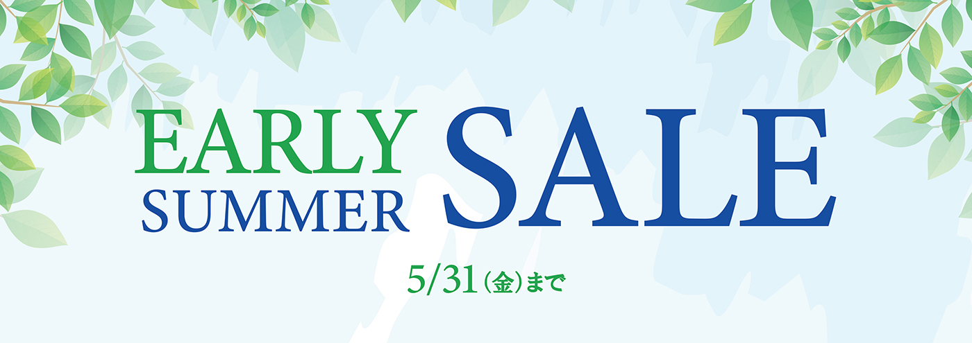 Early Summer Sale メイン画像